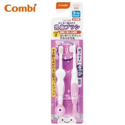 【麗嬰房】Combi teteo第二階段刷牙訓練器