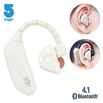 ifive 迷你隱形超長效藍牙耳機(白色)