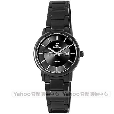 SIGMA 簡約藍寶石鏡面時尚女手錶-深灰/30mm