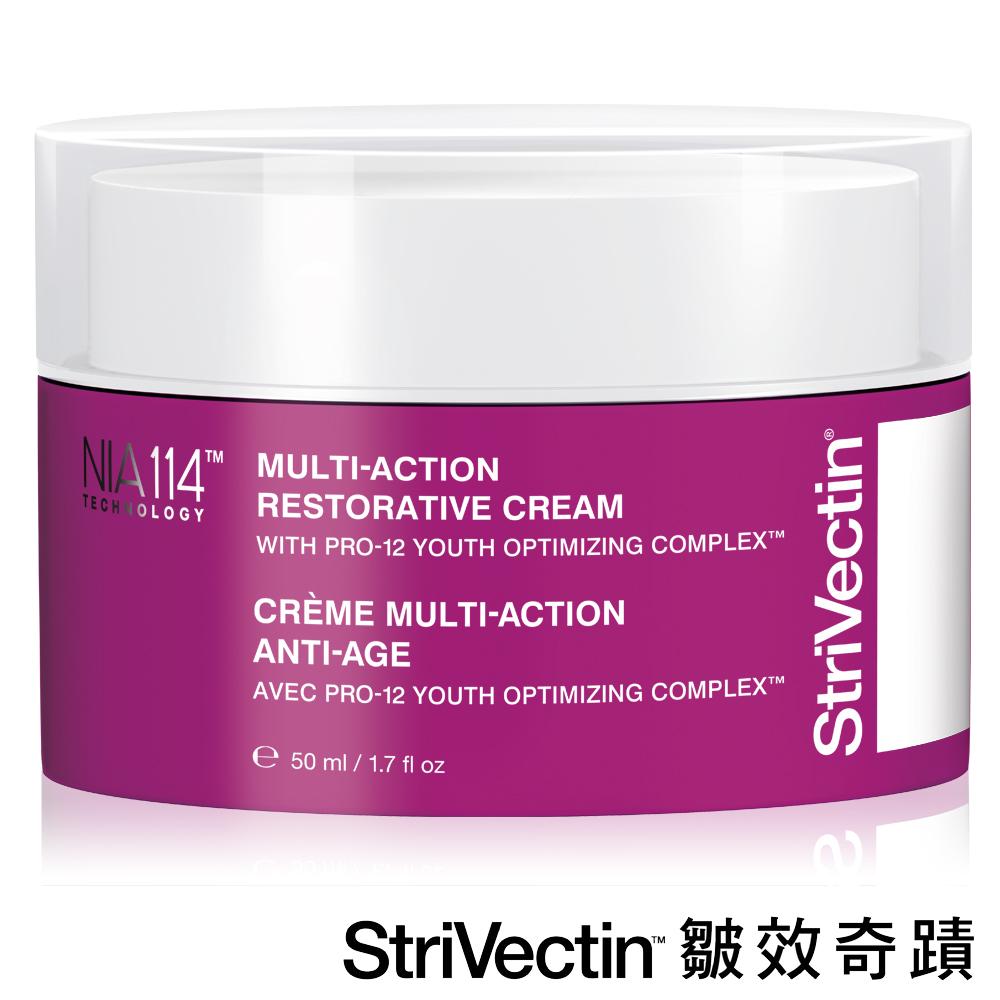 StriVectin 皺效奇蹟 超級皺效逆齡全能霜 50ml