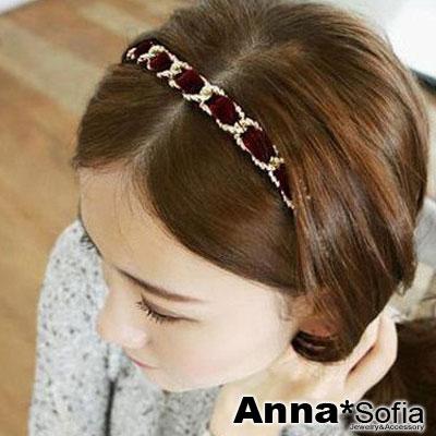 AnnaSofia 穿繞鎖鏈絨緞 彈性細髮帶(酒紅系)