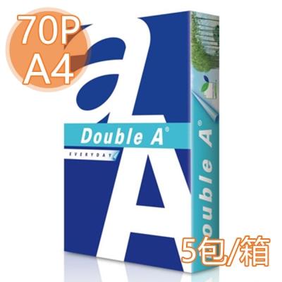 【Double A】70P A4 多功能紙/影印紙(1箱5包)