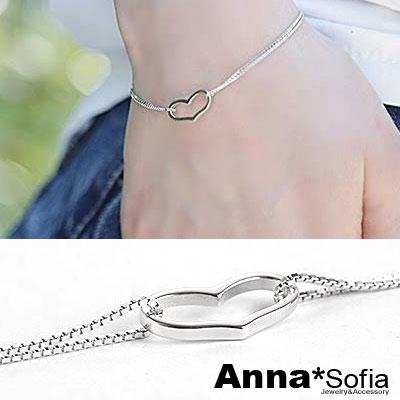 【2件399】AnnaSofia 氣質心型雙鍊款 手環手鍊(銀系)