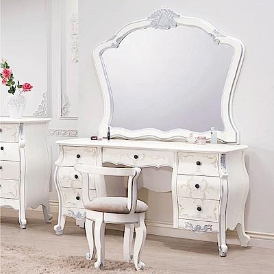 品家居 米查爾4.9尺立鏡式化妝鏡台組合含椅-146x52x191cm免組