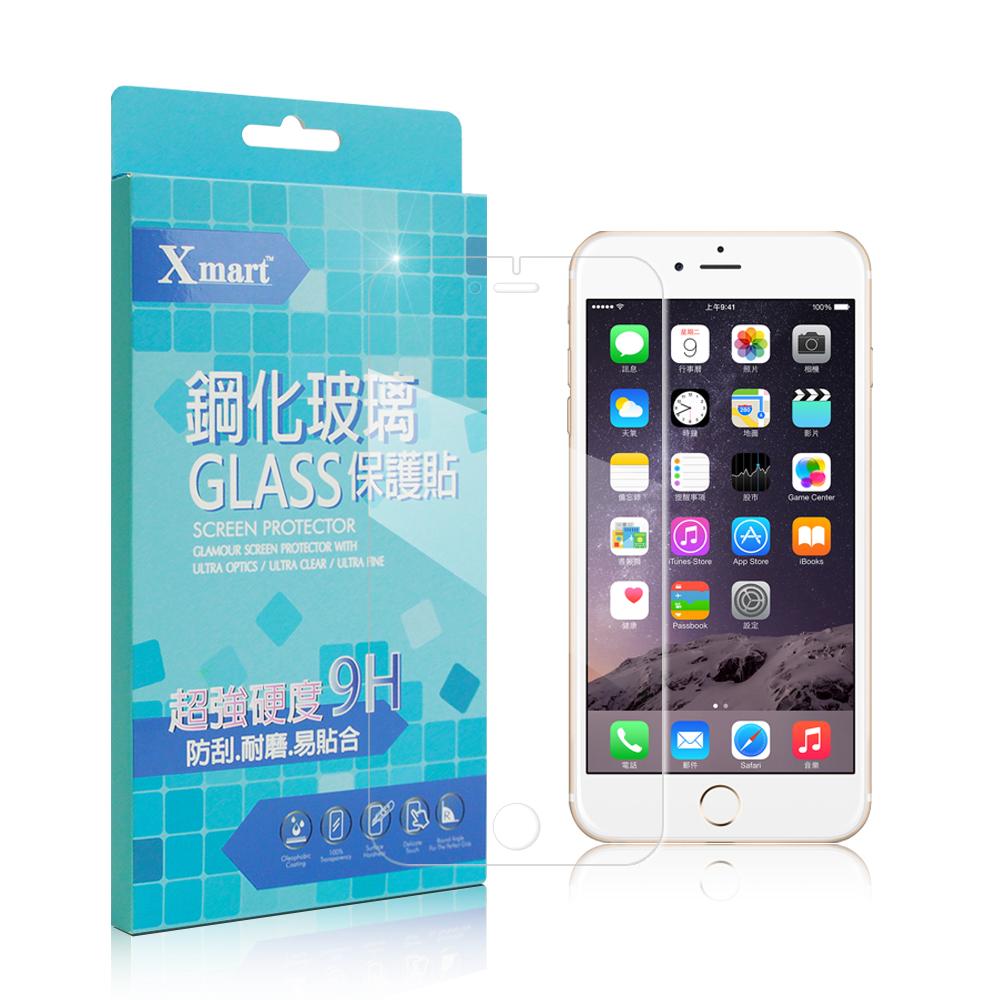 X mart iphone 6 plus / 6s plus強化0.26mm耐磨防指紋玻璃保護貼