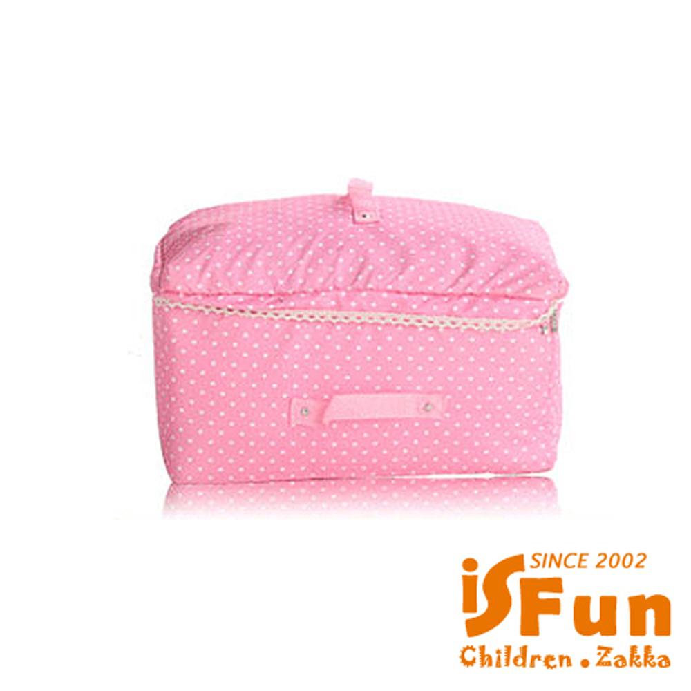 iSFun 粉點蕾絲 舖棉衣物收納袋 小號