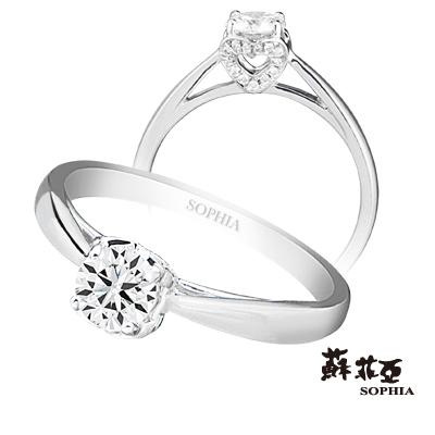 蘇菲亞SOPHIA - 皇冠之心0.30克拉F/VVS1 3EX 八心八箭鑽石戒指