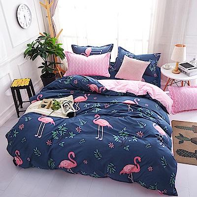 Ania Casa 火烈鳥 加大三件式 柔絲絨美肌磨毛 台灣製 加大床包枕套三件組