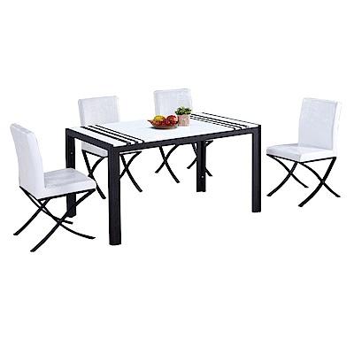 AT HOME-現代設計4.6尺漢白玉餐桌椅組-一桌四椅 140x80x76cm