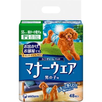 Unicharm消臭大師 公狗用紙尿褲 超小~小型犬用《48枚入》