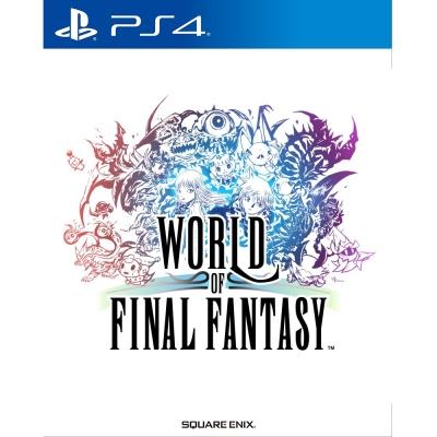 WORLD-OF-FINAL-FANTASY-PS4亞洲中文版