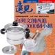 遠見雜誌 (1年12期) 贈 頂尖廚師TOP CHEF304不鏽鋼多功能萬用鍋 product thumbnail 1