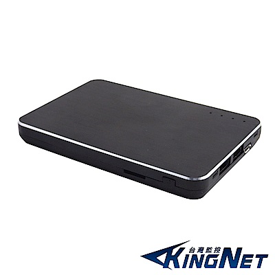 【kingNet】HD 1080P 偽裝行動電源 長效10小時 可調整解析度 蒐證密錄器