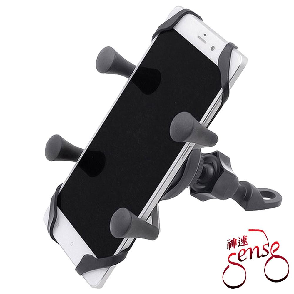 Sense神速 雙合一檔車/後照鏡通用X型自行車/機車通用手機支架