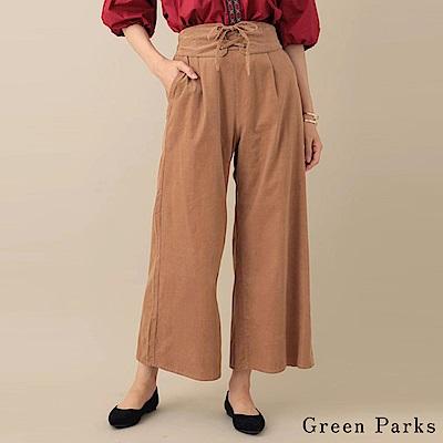 Green Parks 腰際綁帶燈芯絨寬褲
