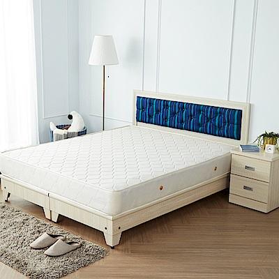H&D 藍儂田園海洋風4件組(床頭+床底+二抽櫃+床墊)