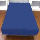 Yvonne Collection特大純棉床包-寶藍
