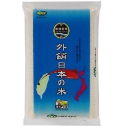 中興米 外銷日本之米(3kg)