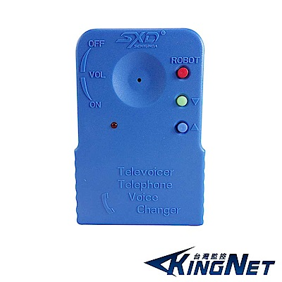 【kingNet】手持式電話變聲器/變音器 適用電話
