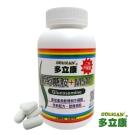 多立康 葡萄糖胺+MSM二代升級版 (120粒/瓶)
