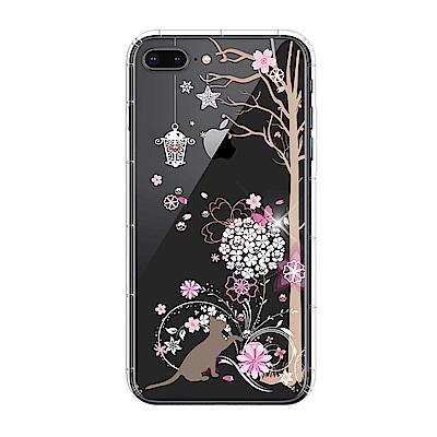 【SSTAR】iPhone 7Plus/8Plus 彩繪水鑽空壓防摔殼-繡球花+...
