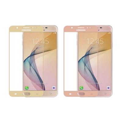 Cooyee SAMSUNG Galaxy J3 Pro/(2017)滿版玻璃貼