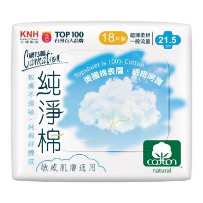康乃馨 純淨棉 衛生棉21.5cm 一般流量18片x2包/組