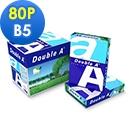 Double A 多功能影印紙 80g B5 2箱(10包)