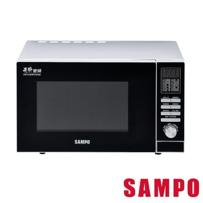 SAMPO 聲寶 28公升 天廚變頻微波爐 RE-B528TD