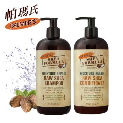 Palmers帕瑪氏乳木果髮芯修復洗潤雙星組(染燙/護色/自然捲/受損髮)