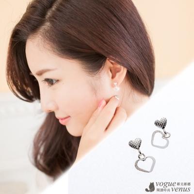 維克維娜 心心相印。春心蕩漾甜美 925純銀耳環