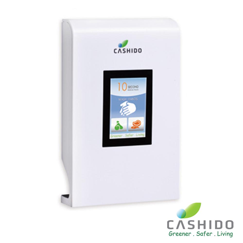 CASHIDO 超氧離子 殺菌消毒農藥清洗機 (家用觸控型)