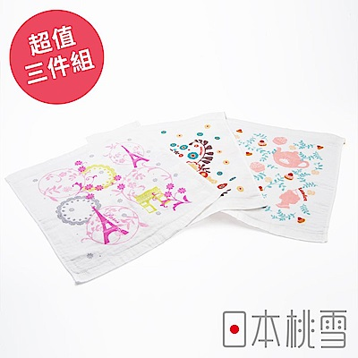 日本桃雪可愛紗布方巾(浪漫世界旅-超值三件組)