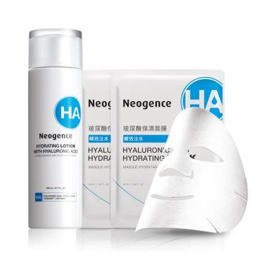 Neogence霓淨思 玻尿酸補水40ml精華組