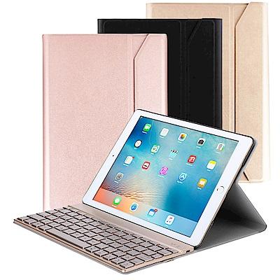 2017iPad/Pro9.7吋/Air2/Air專用尊榮型二代鋁合金藍牙鍵盤/皮套
