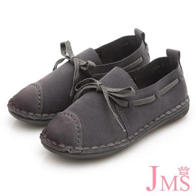 JMS-青春學院車線穿繩平底休閒鞋-灰色