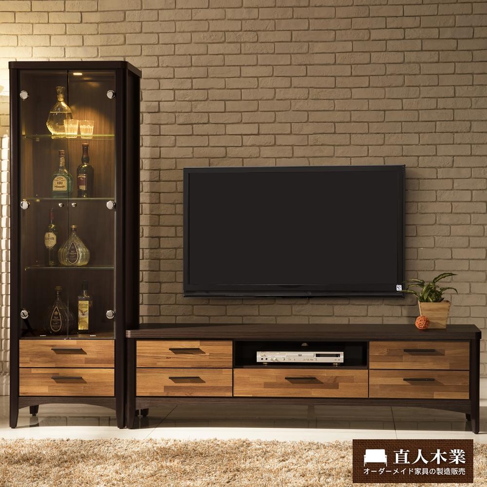 日本直人木業-6尺層木電視櫃(172x40x49cm)+展示櫃(60x40x184cm)