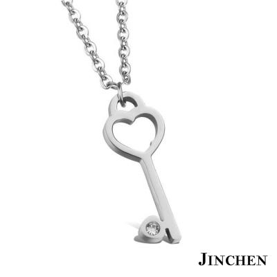 JINCHEN 白鋼愛心鑰匙 女性項鍊 銀色