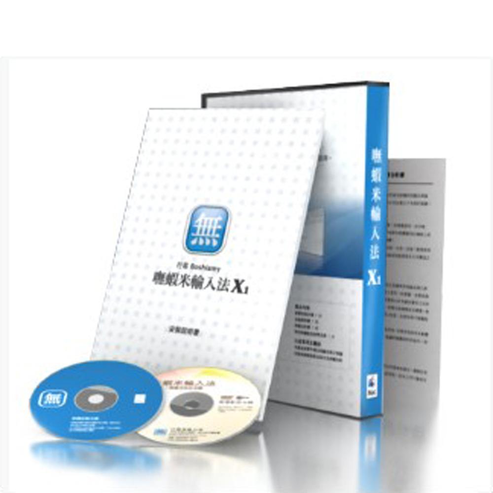 嘸蝦米輸入法盒裝 X1 for Mac 版