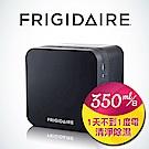 美國Frigidaire富及第 350ml節能晶片清淨除濕機 FDH-0357G 黑