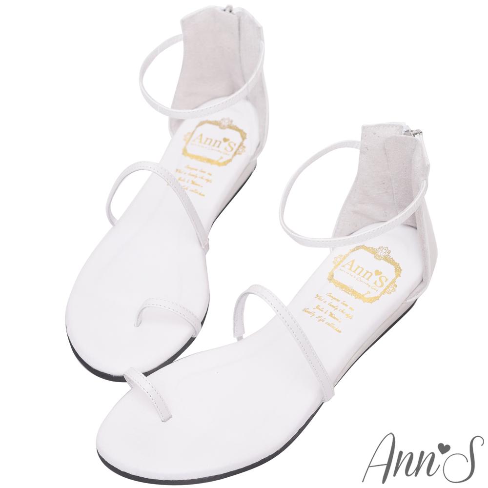 Ann'S極致舒適仙女光澤顯瘦坡跟涼鞋-白