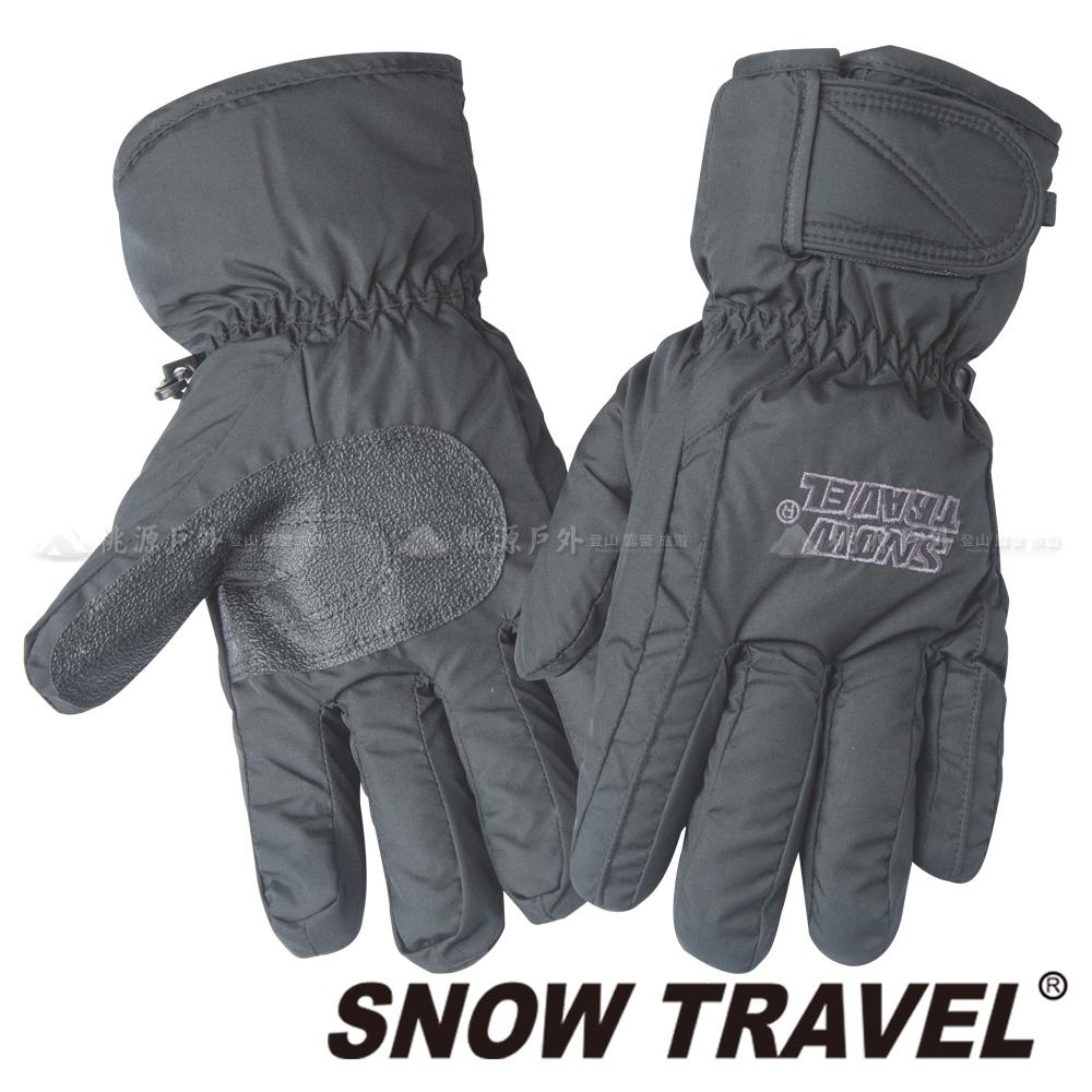 【SNOW TRAVEL 雪之旅】防水羽毛手套│保暖手套『灰 』AR-1