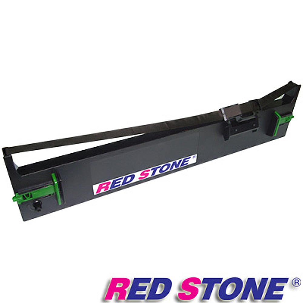 RED STONE for EPSON S015611/LQ690C黑色色帶