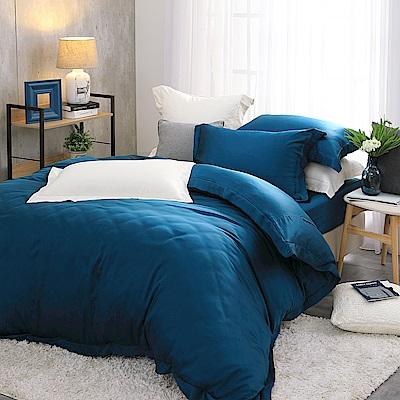 Cozy inn 寶石藍 加大四件組 100%萊賽爾天絲兩用被套床包組