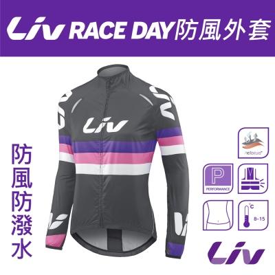 Liv RACE DAY 防風外套