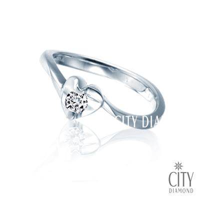 City Diamond『法國甜心』10分鑽戒