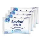 沙威隆 低敏無香抗菌濕巾-10抽4包入