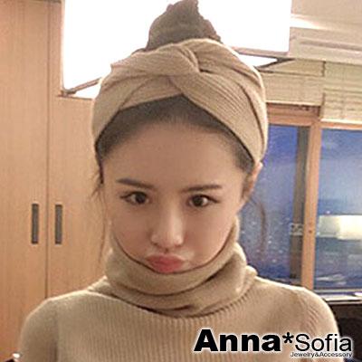 AnnaSofia-直紋變幻交叉結款-彈性寬髮帶-卡其系