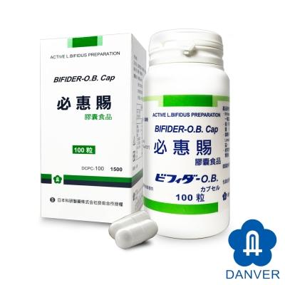 丹華 必惠賜-比菲德氏菌膠囊(100粒/罐)