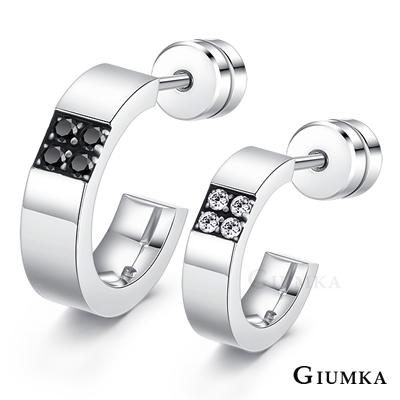 GIUMKA 完美世界 珠寶白鋼情侶耳環 銀色 單邊單個